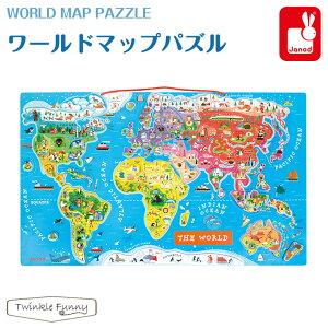 Janod ジャノー ワールドマップパズル