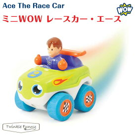 ワオトイズ ミニWOW レースカー エース【対象年令:1才〜】