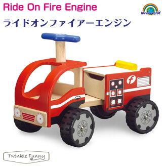 라 이드 온 파이어 엔진