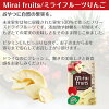 冷冻干燥水果砂糖不使用不添加miraifurutsu苹果10种安排