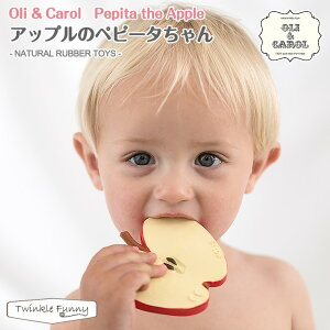 オリー&キャロル アップルのペピータちゃん りんご