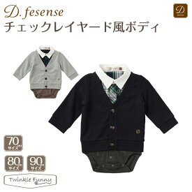 ディーフェセンス D.fesense チェックレイヤード風ボディ 2016秋冬【nyuen-formal】