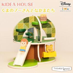 キディア KIDEA HOUSE くまのプーさんとなかまたち Disney ディズニー