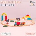 キディア KIDEA TRAIN&RAIL ミッキーマウス Disney ディズニー