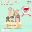 \期間限定特典付き/【正規販売店】キディア KIDEA BALANCE GAME トイ・ストーリー Disney ディズニー バランスゲーム