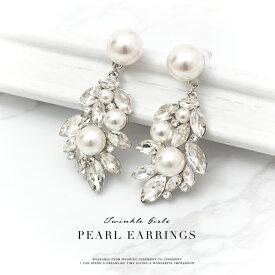 イヤリング ピアス 結婚式 パール アクセサリー パーティー レディース マニョリアイヤリング 耳飾り フォーマル ウェディング シンプル ボリューム お呼ばれ