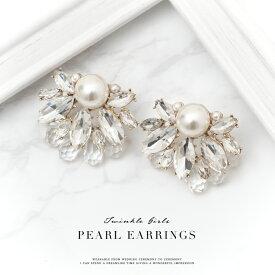 イヤリング ピアス 結婚式 パール アクセサリー パーティー レディース シャルムイヤリング 耳飾り フォーマル ウェディング シンプル ボリューム お呼ばれ