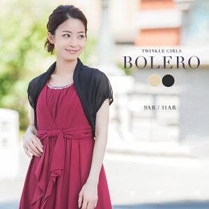 ボレロ 結婚式 半袖 フォーマル ボレロ ジャケット シフォン パーティー ボレロ 半袖 パーティーボレロ 大きいサイズ ボレロ 二次会 服装 羽織物