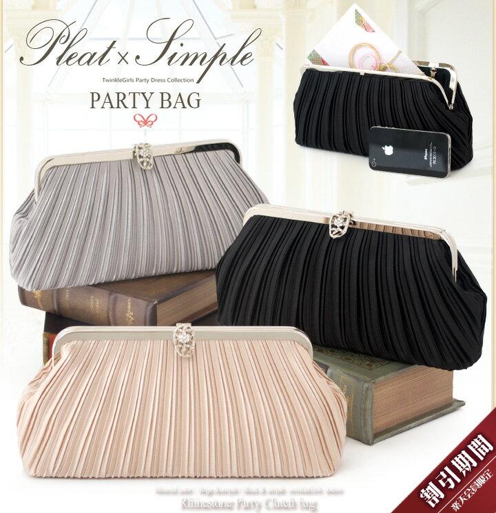 パーティーバッグ Party bag