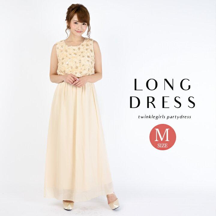 パーティードレス 結婚式 ロング ワンピース ドレス ロングドレス 大きいサイズ パーティドレス