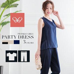 Pants Suit Dress