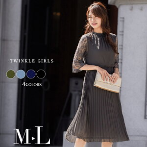 Mimolle Party Dress
