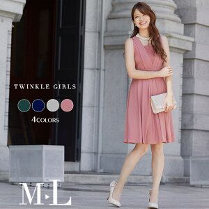Flare Party Dress