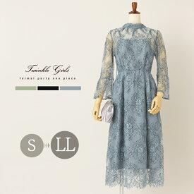 パーティードレス 結婚式 ワンピース ドレス お呼ばれ 秋冬 袖あり ロング丈 ボウタイ 総レース 全4色