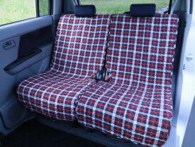 車 シートカバー 軽自動車 シートカバー (赤チェック柄) リア2枚セット