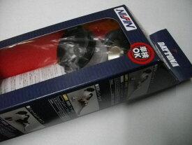 CB750F NISSINニッシン別体式マスターシリンダー金/黒