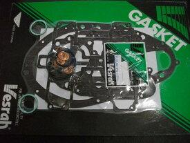 GSX450EザリエンジンガスケットセットGS450