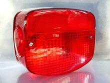 Z250FTの赤ーテールレンズユニット