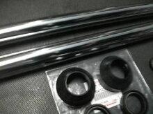 Z250FTA1A2A3型用インナーチューブセット