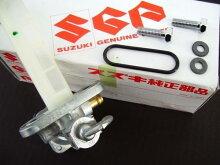 GSX1100S刀カタナガソリンコック燃料コックSUZUKI純正
