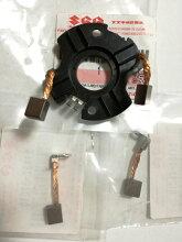 現行GSX400インパルス用セルモーターブラシ