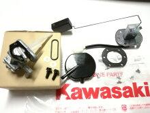 Z400GPKAWASAKI純正燃料センサー燃料コックセットボルトガスケット付き