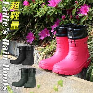 おしゃれ 長靴 作業用 レインブーツ ショート レディース 防水ブーツ ラバー 軽量 ブーツ 女性 フィット感 可愛い ピンク グリーン ブラック らくらく 脱ぎ履き プレゼント S M L