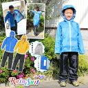 子供 レインコート こども レインコート 子ども レインコート レインウェア 子供 登山 130cm 140cm 150cm 子供服 こど…