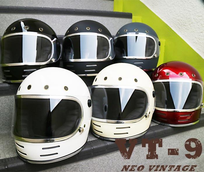 送料無料 NEO VINTAGE SERIES VT-9 全6カラー フルフェイスヘルメット SG規格 全排気量適合 あす楽 学生 仕事 通勤 通学 遠足 原付 バイク