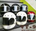 フルフェイスヘルメット VT-9 全6カラー SG規格 全排気量適合PSC/SG規格適合 全排気量対象商品/立花 タチバナ GT750 GT-750 旧車 族ヘ...