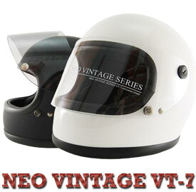 送料無料!! NEO VINTAGE SERIES VT-7 バイクヘルメット レトロ ビンテージ フルフェイスヘルメット 全4カラー PSC/SG規格適合 全排気量対象商品レトロ バイク VT-7 立花 GT750(GT-750) 70'S