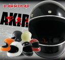 即納OK!!★送料無料★DAMMTRAX AKIRA (ダムトラックス アキラ) ヘルメット [フルフェイスヘルメット レトロモダン XJR400 RZ カワサ...