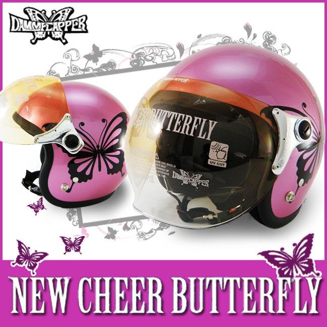 送料無料 レディース ヘルメット ダムトラックス ニューチアーバタフライ(DAMMTRAX New Cheer Buttafly) 全4色
