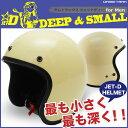 送料無料 ジェットヘルメット ジェットヘル ダムトラックス DAMMTRAX JET-D for Men スモールジェットヘルメットジェットヘルメット/スモール...