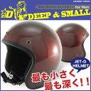 送料無料!! DAMMTRAX JET-D for Men ( ダムトラックス・ジェットディー メンズ ) ビンテージ ジェットヘルメット 全5カラー PSC/...