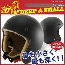 送料無料!! DAMMTRAX JET-D for Ladies ( ダムトラックス・ジェットディー レディース ) レディースヘルメット ビンテージ ジェット...