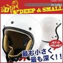 送料無料!! DAMMTRAX JET-D for Ladies ( ダムトラックス・ジェットディー レディース ) ビンテージ ジェットヘルメット 全4カラー...