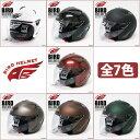 ★送料無料 / あす楽★ DAMMTRAX(ダムトラックス) バイクヘルメット バード ジェット ヘルメット (全7色) メンズフリーサイズ UVカットシールド...