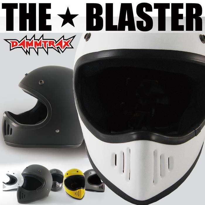 ★送料無料★ フルフェイス ダムトラックス ブラスター ヘルメット DAMMTRAX BLASTER バイクヘルメット メンスヘルメット フルフェイス シンプル