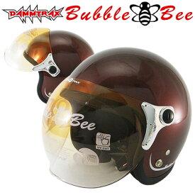 送料無料 ★ジェットヘルメット上位ランキング獲得商品★ ジェット ヘルメット ダムトラックス バブルビー (DAMMTRAX BUBBLE BEE)全6色