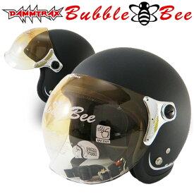 送料無料 ジェット ヘルメット ダムトラックス バブルビー (DAMMTRAX BUBBLE BEE) 全6色