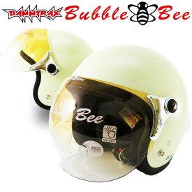 送料無料 ★ジェットヘルメット上位ランキング獲得商品★ ジェット ヘルメット ダムトラックス バブルビー (DAMMTRAX BUBBLE BEE) 全6色