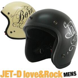 [クーポン使用可] 送料無料!! DAMMTRAX JET-D LOVE & ROCK for Men ( ダムトラックス・ジェットディー ラブ&ロック メンズ ) ビンテージ ジェットヘルメット 全2カラー PSC/SG規格適合 全排気量対象商品 レトロ バイク ビンテージ ハーレー アメリカン