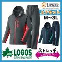 送料無料 ロゴス メンズ レインスーツ 上下セット(2色) 動ストレッチレインウェア レインコート きやすい2WAY 防水 防…