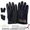 スマホ対応 メンズ 羊皮グローブ(無地灰/無地紺)防寒 手袋 男性 タッチパネル対応 メンズグローブ レザーグローブ …