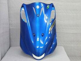 台湾SUZUKI純正アドレスV125/G 5期FI レッグシールド(ブルー)