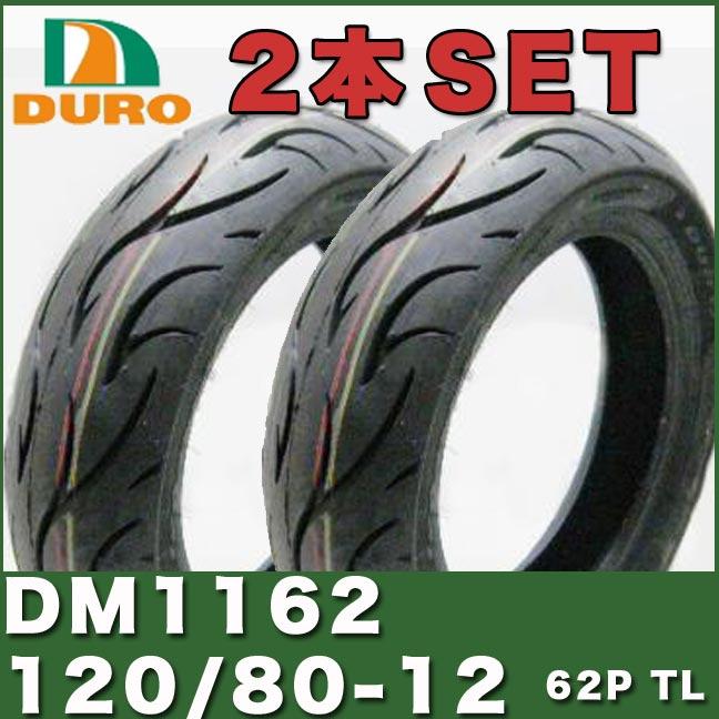 [2本セット] HONDA APE50 / APE100前後タイヤセット DURO製タイヤ DM1162 120/80-12 ダンロップ OEM ロードタイヤ チューブレス エイプ