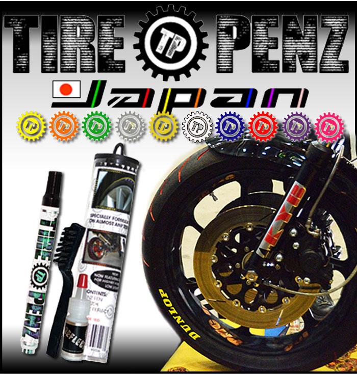 あす楽OK!! タイヤペンズ キット 10ml TIRE PENZ タイヤゴム専用ペイントマーカー タイヤペン ペインティング KEMEKO PEN おしゃれ