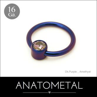 """タイタニアム キャプティブリング 16Ga. & Cem bezel brilliant cut (5/32"""") ANATOMETAL / Anato metal / タイタニアム (titanium) / body piercing"""