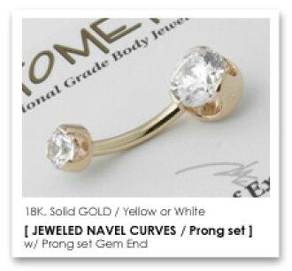 18 Karat Gold Prong Set Ney Bulldog Curve Balls 14ga 7 16 Anato Metal K18 Body Piercing へそ Pierced Earrings